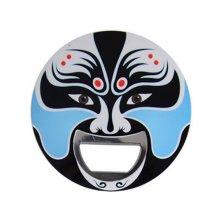 Beijing Opera Facial Masks Bottle Opener, Blue
