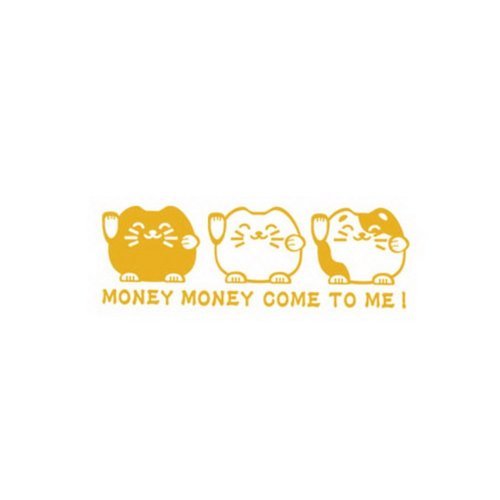 """Set of 3 """"Money Money Come To ME!"""" Car Decal Sticker YELLOW (10.8""""x3.4"""")"""
