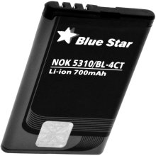 Battery for Nokia 5310 700 mAh Replacement Battery