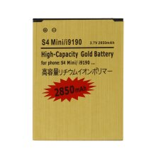 Battery for Samsung Galaxy S4 mini EB-B500 2850 mAh Replacement Battery