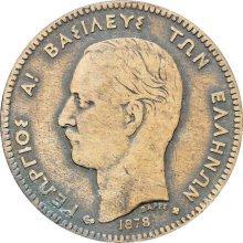 Greece 1878 5 Lepta George I Coin