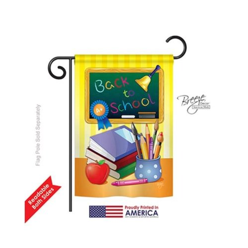 Breeze Decor 65074 School & Education Back to School 2-Sided Impression Garden Flag - 13 x 18.5 in.