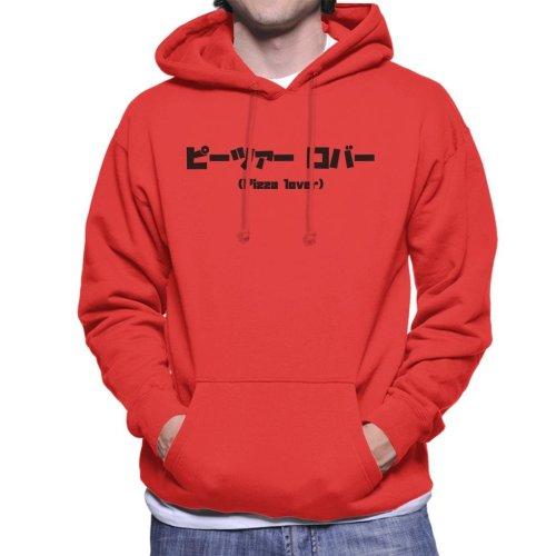 Pizza Lover Kanji Men's Hooded Sweatshirt