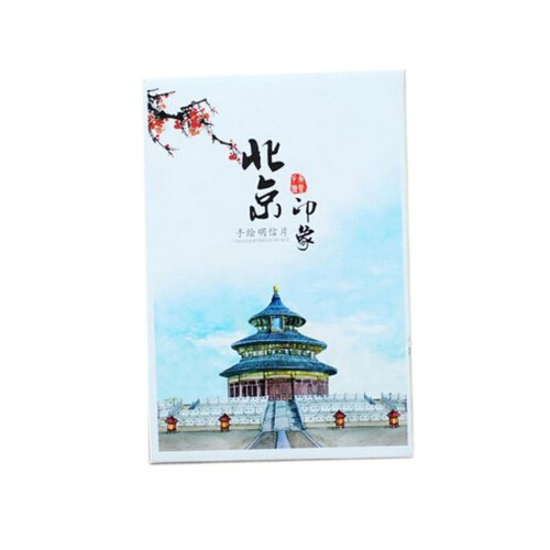 Special Postcard Chinese City Post Card Beijing View Postcard (1x10pcs)