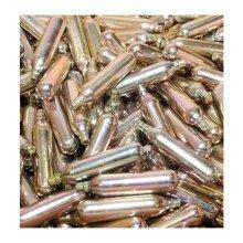 90 X Co2 Capsules for Airgun/airsoft - Genuine Cybergun Cartridge