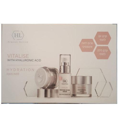Holy Land Skin Care Vitalise Hydration Kit Holyland - 3 Products - NEW
