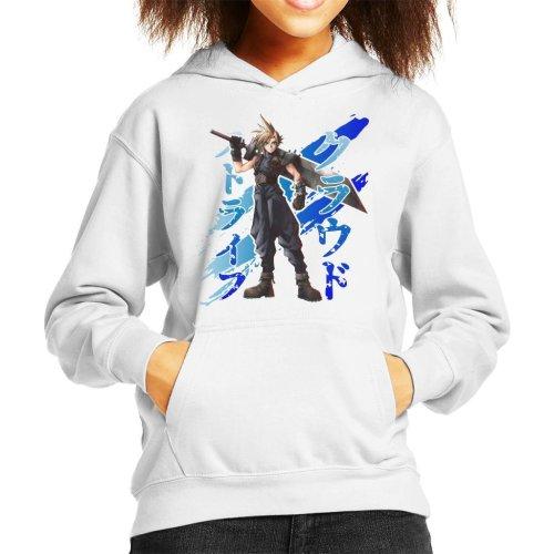 Cloud Strife Blue Ink Final Fantasy VII Kid's Hooded Sweatshirt