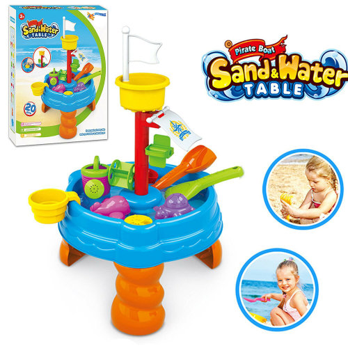 20 Pieces Round Beach Sand and Water Table