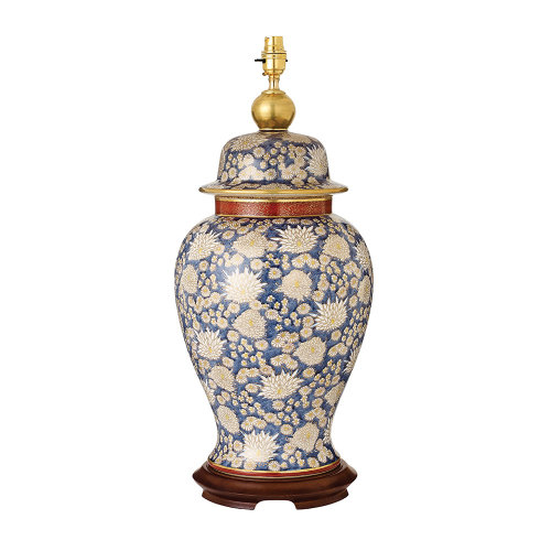 White Chrysanthemum Large Hand Painted Table Lamp With Gold And Mahogany - Base Only - Interiors 1900 RJ406