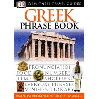 Greek Phrase Book (Eyewitness Travel Guides Phrase Books) (Paperback)