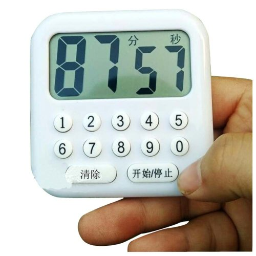 Electronic Kitchen Timer,Digital Button Timer,Gym,School,Home,Outdoor,B01
