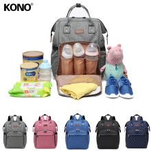 KONO Baby Diaper Nappy Changing Bag Backpack Maternity Mother Nursing Wet Bags Organizer
