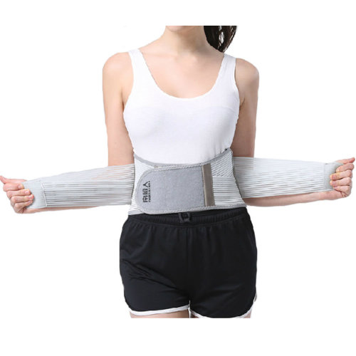 Breathable Elastic Back Waist Support Trimmer Wrap Lumbar Brace - Dark Gray