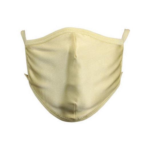 100% Mulberry Silk Dustproof Anti-bacterial Earloop Face Mask, Yellow