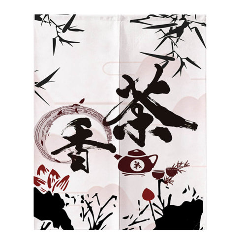 Chinese Style Restaurant Tea House Door Curtain Sign, 31.5 x 51.2 inches [K]
