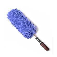 Cleaning Supplies Retractable Chenille Yarn Car Duster/Dust brush,BLUE