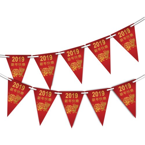 2019 Year of the Pig Chinese New Year Bunting 15 flags by PARTY DECOR