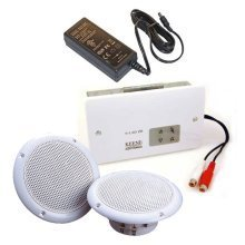 20w Analogue In-wall Amplifier Kit With A Pair Of 6.5 Inch Moisture Resistant Speakers